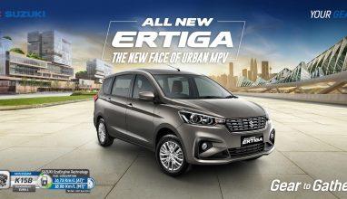 Global Premiere All New Ertiga IIMS 2018